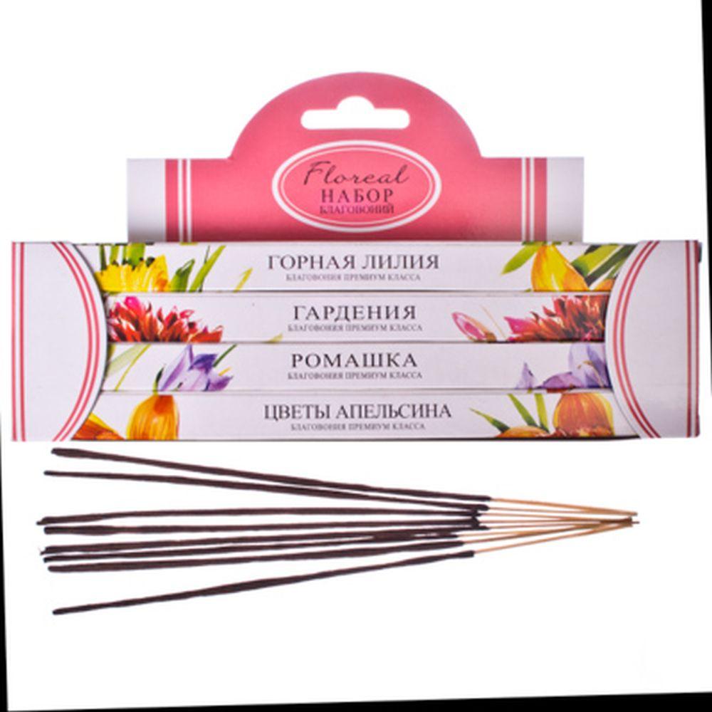 Набор благовоний 4хгран(4бл*8пал) Floreal (горная лилия, ромашка, цветы апельсина, гардения)
