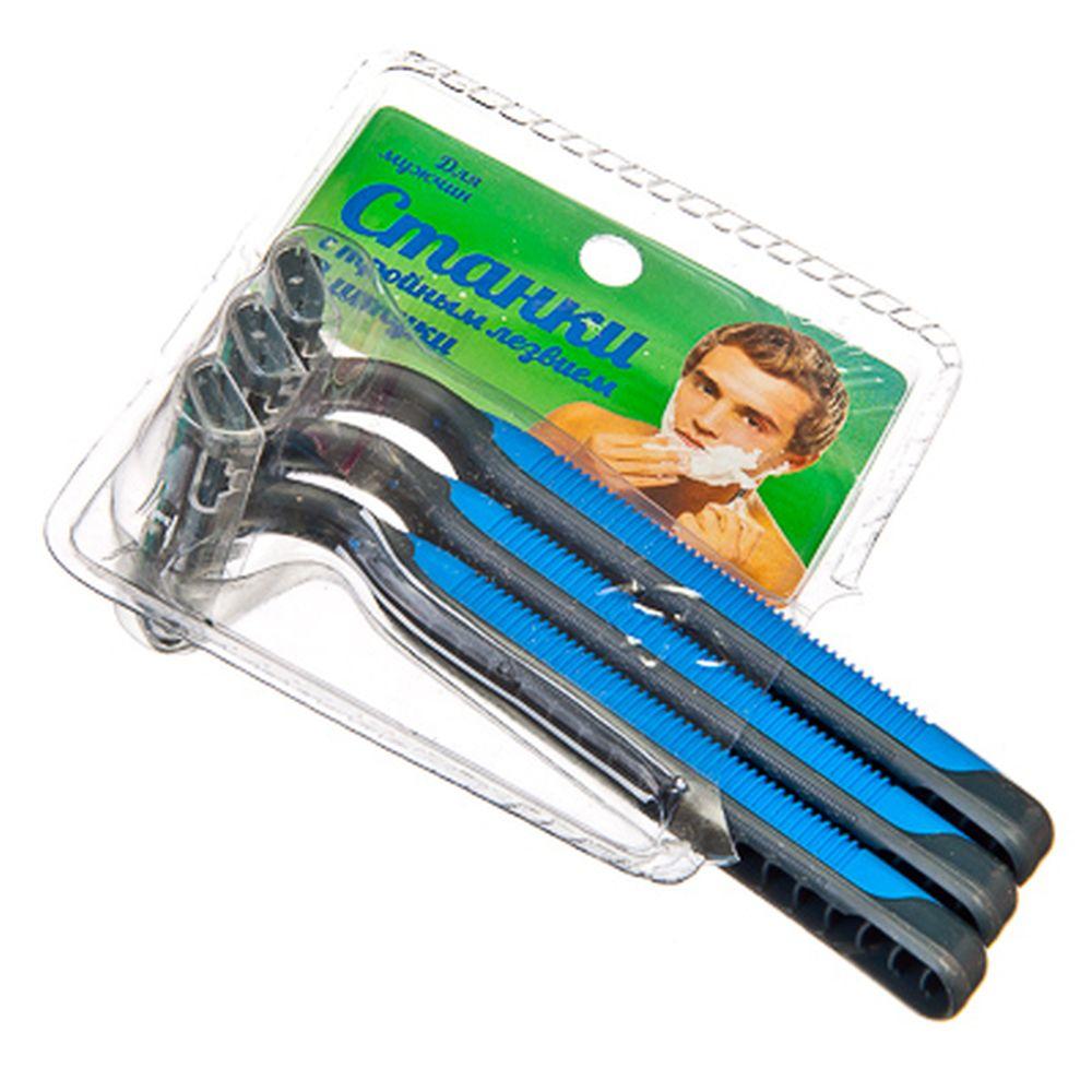 Станки для бритья с тройным лезвием 3шт для мужчин, силикон, пластик