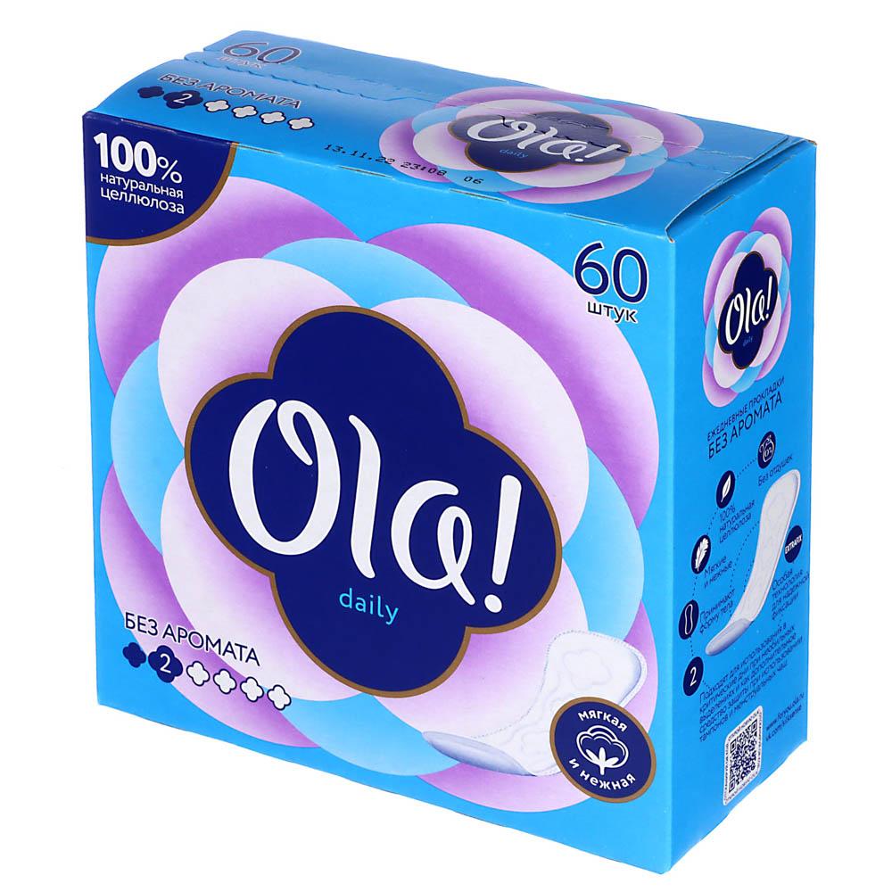 FORZA Лампа светодиодная высокомощная, цоколь GU10, 3 Вт LED, 3Вт, 3500K, 220В, ресурс 30 000 ч.
