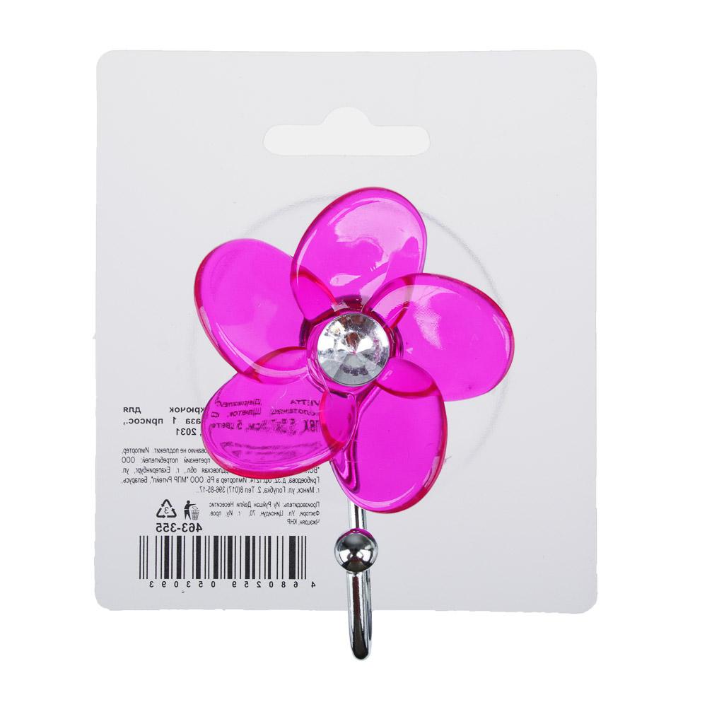 VETTA Держатель-крючок для полотенец Цветок, страза 1 присос., ПВХ, 5,5x7,5см, 5 цветов