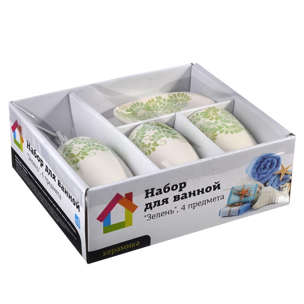 """Набор для ванной 4 пр., керамика, """"Зелень"""""""