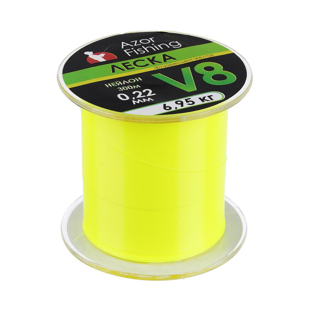 Леска нейлон, V8, 0,22 мм, 300м, флуоресцент-желтая, разрывная нагрузка 6,95 кг