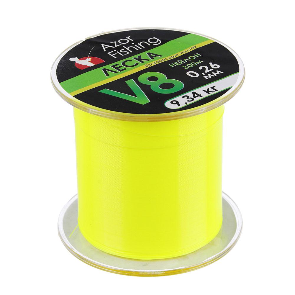 Леска нейлон, V8, 0,26 мм, 300м, флуорисцент-желтая, разрывная нагрузка 9,34 кг