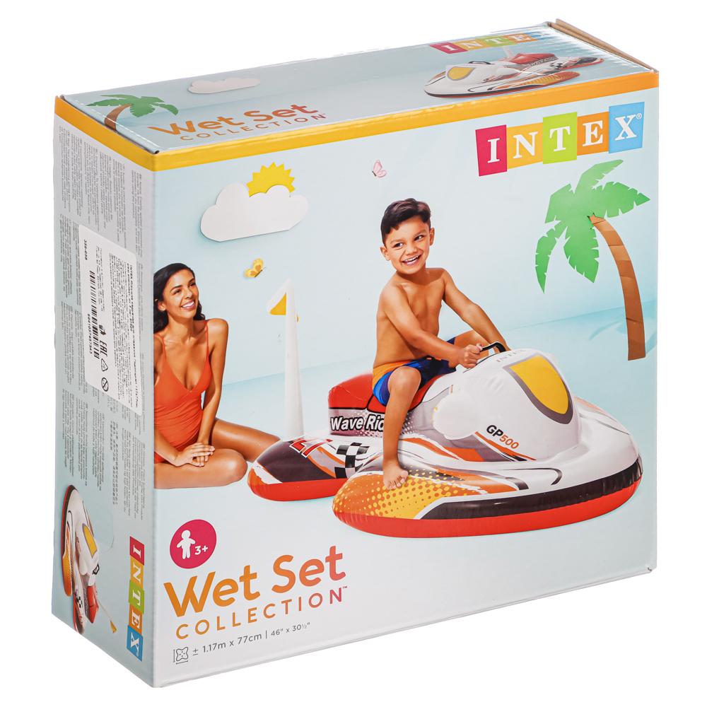 Надувная игрушка-наездник INTEX 57520 Гидроцикл от 3 лет