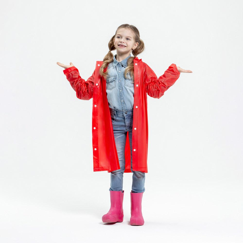 INBLOOM Дождевик детский плотный ПВХ, 50х75см, 110 мкр., 4 цвета