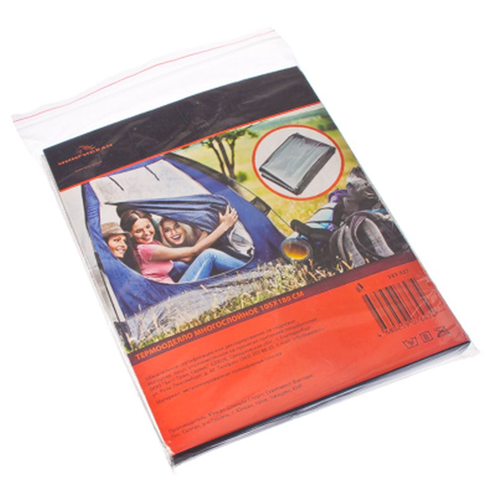 ЧИНГИСХАН Термоодеяло многослойное 105х180см, арт.012