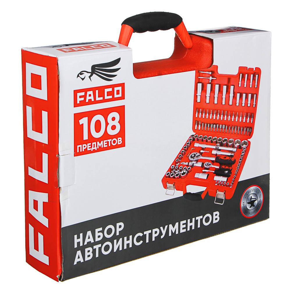 FALCO Набор автоинструментов 108 предм.