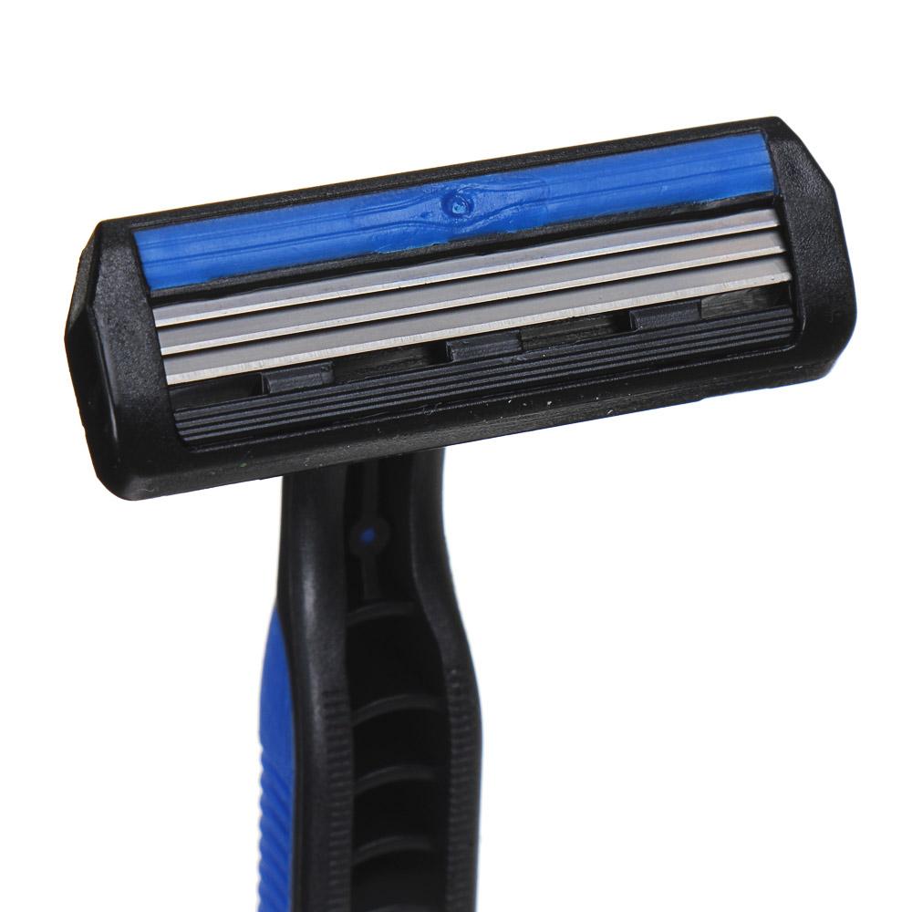 Станки для бритья с тройным лезвием 4шт для мужчин, силикон, пластик