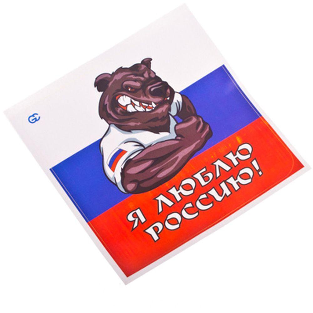 """Наклейка на автомобиль """"Я люблю Россию"""" 15x15см, ПВХ, GC Design"""