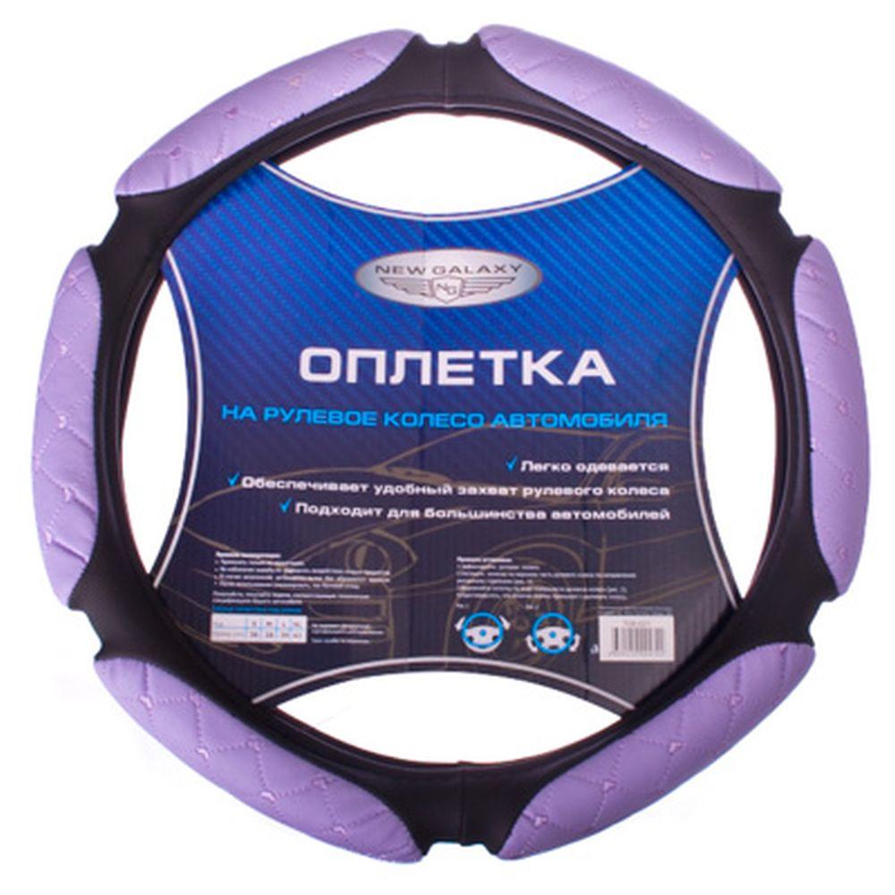 NEW GALAXY Оплетка спонж 71205, М, фиолетовая
