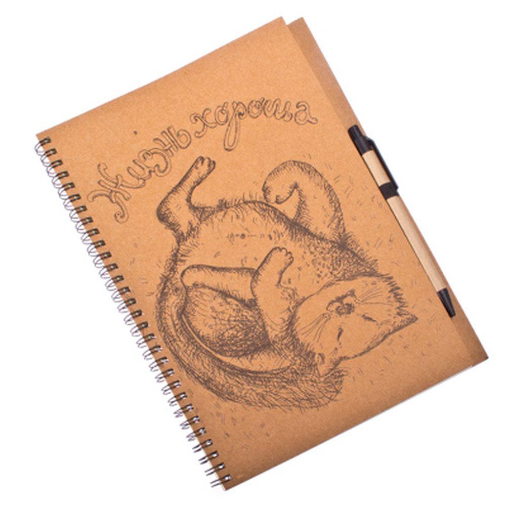 """Тетрадь-премиум с ручкой 70 л., 25,5x17,5см, твердая обл., в линейку, """"Жизнь хороша"""" GC Design"""