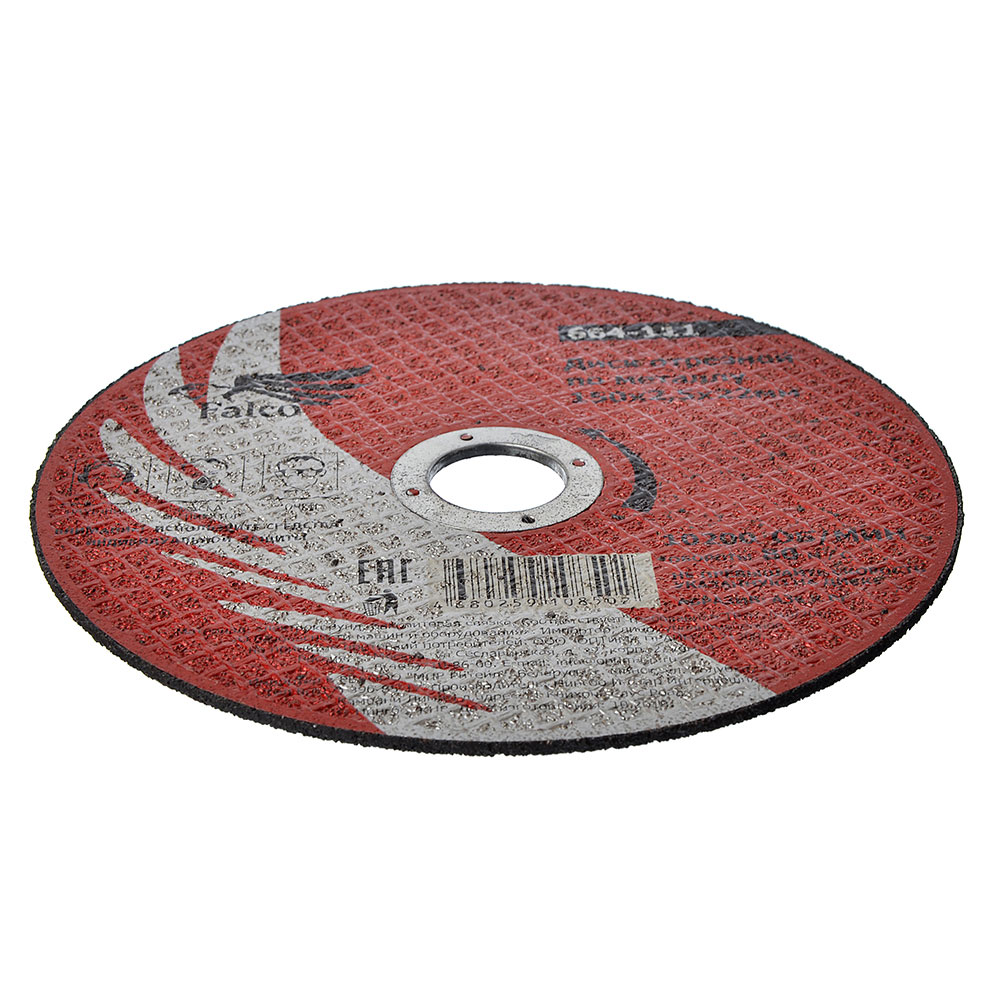 FALCO Диск отрезной по металлу 150х2,5х22мм