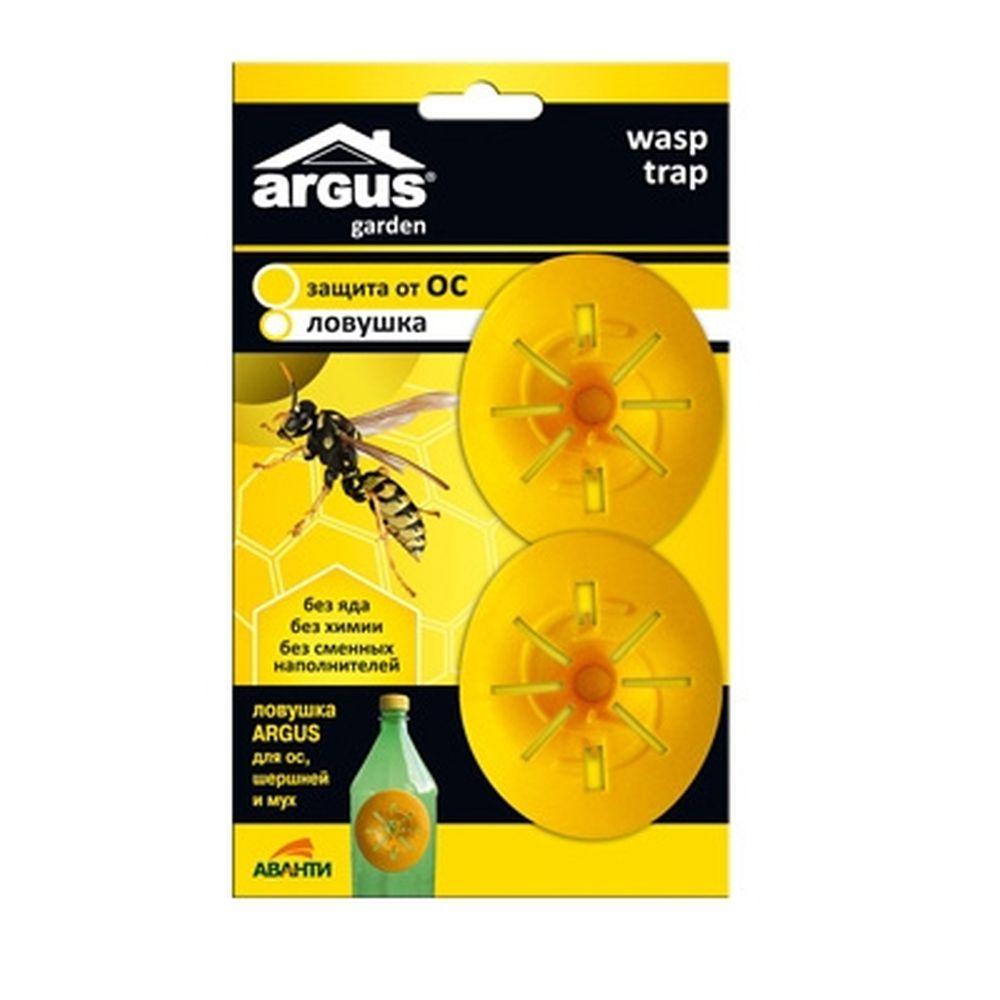 ARGUS Garden Ловушка от ос и мух (вставка в бутылку), 2шт