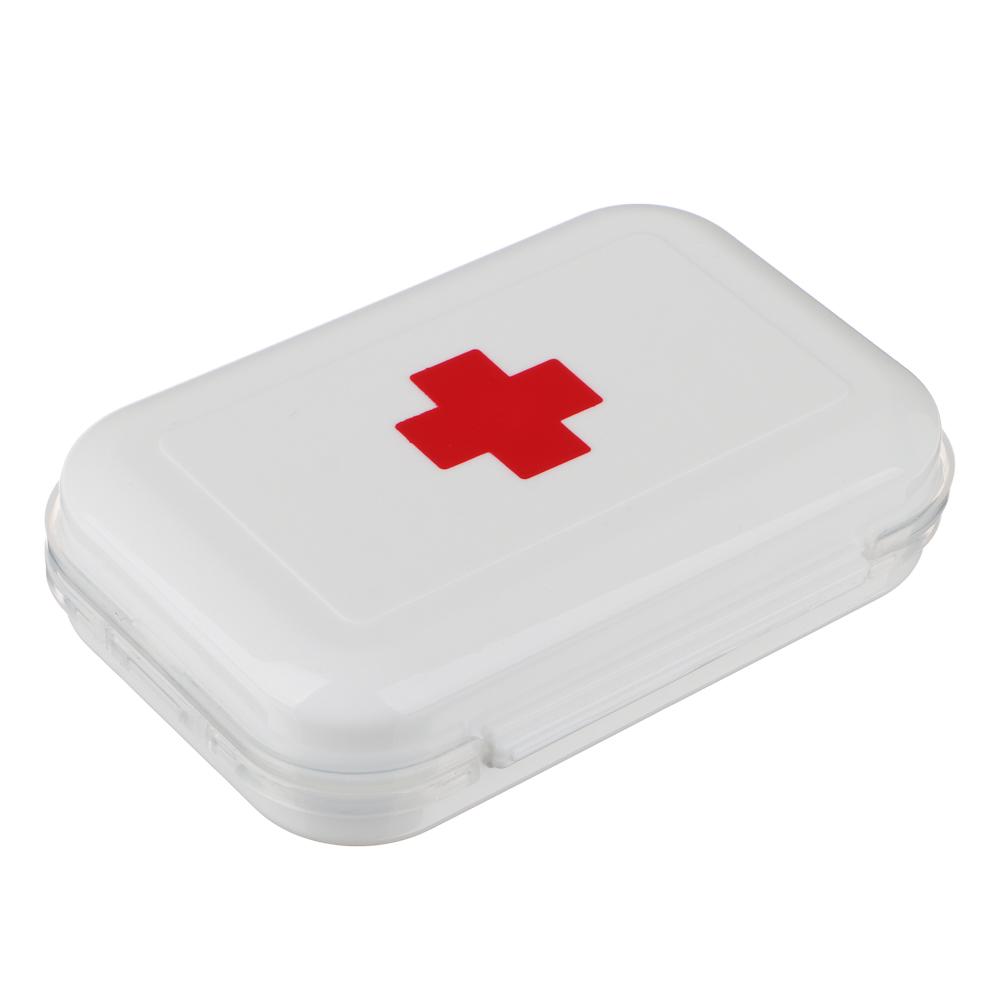 Аптечка-бокс дорожная 8 отделений, пластик, 10х6х3,5 см
