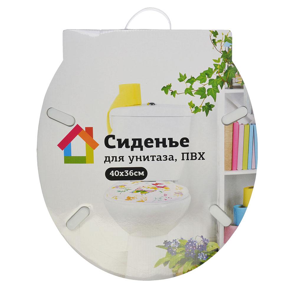 """Сиденье для унитаза ПВХ, 40x36см, """"Морское"""""""