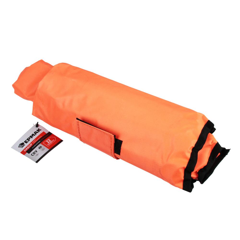 ЕРМАК Набор ключей комбинированных 22 предм., 6-32мм, CRV матовые холодный штамп, в сумке