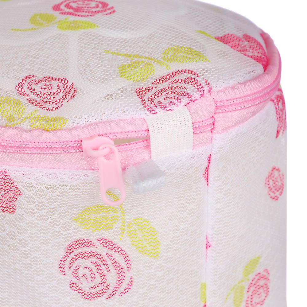 Мешок для стирки нижнего белья, пластик, полиэстер, 15х15х16см, 4 дизайна