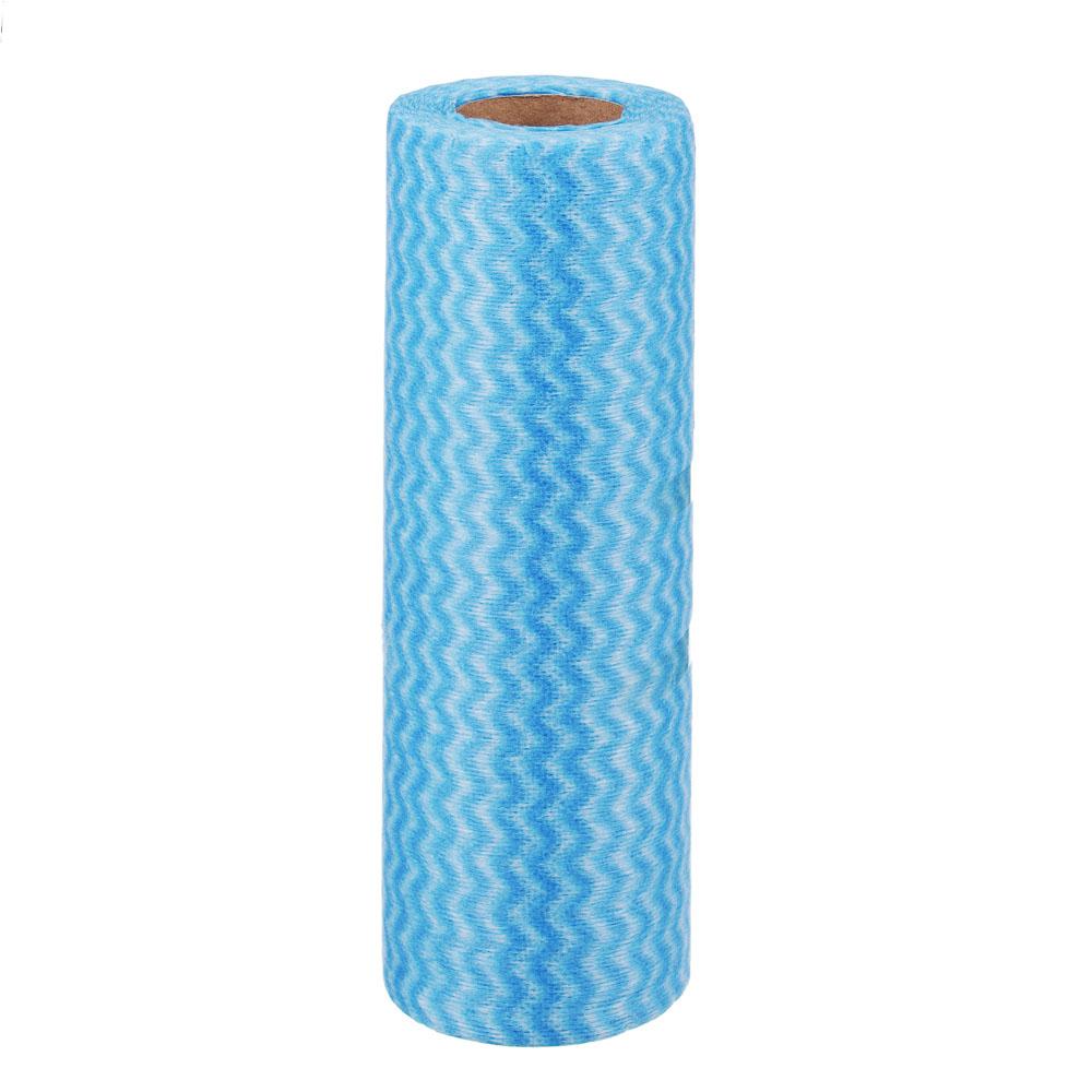 Набор салфеток, нетканый материал, 25 шт в рулоне, 20x40 см, 3 цвета, VETTA