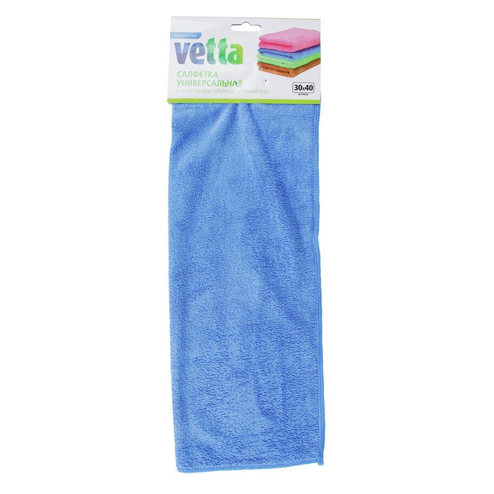 Салфетка махровая, универсальная из микрофибры, 30х40 см,  4 цвета, VETTA