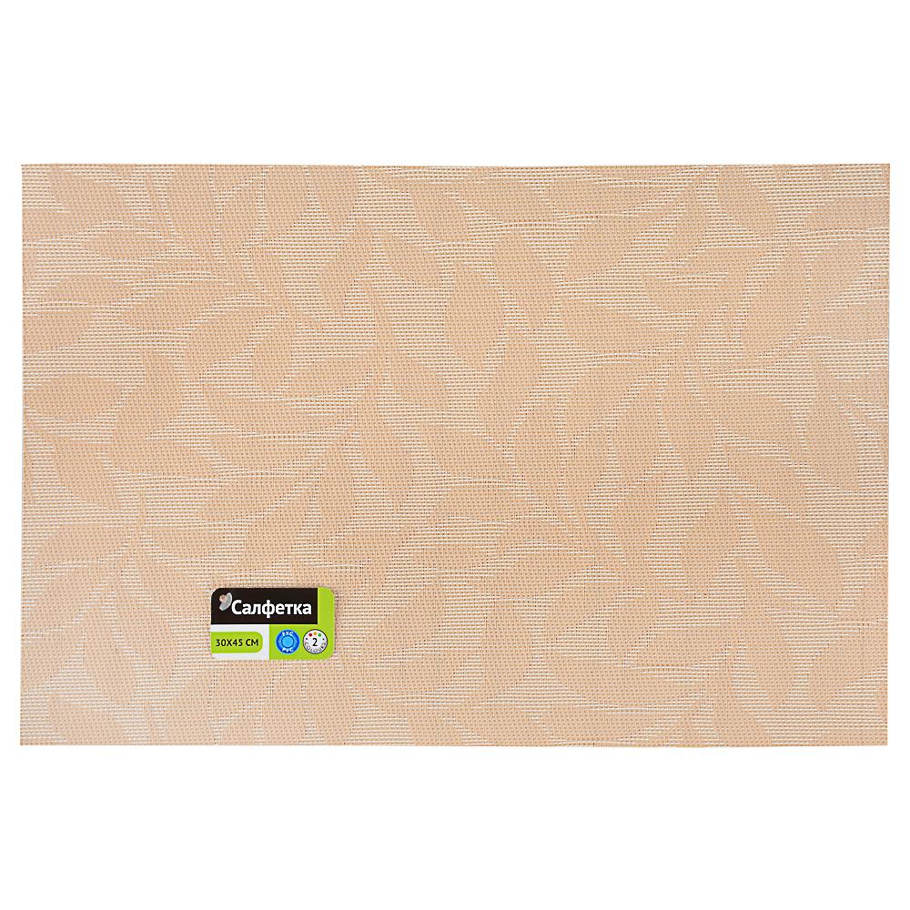 """Салфетка сервировочная ПВХ, 30x45см, """"Листья"""", 2 цвета"""