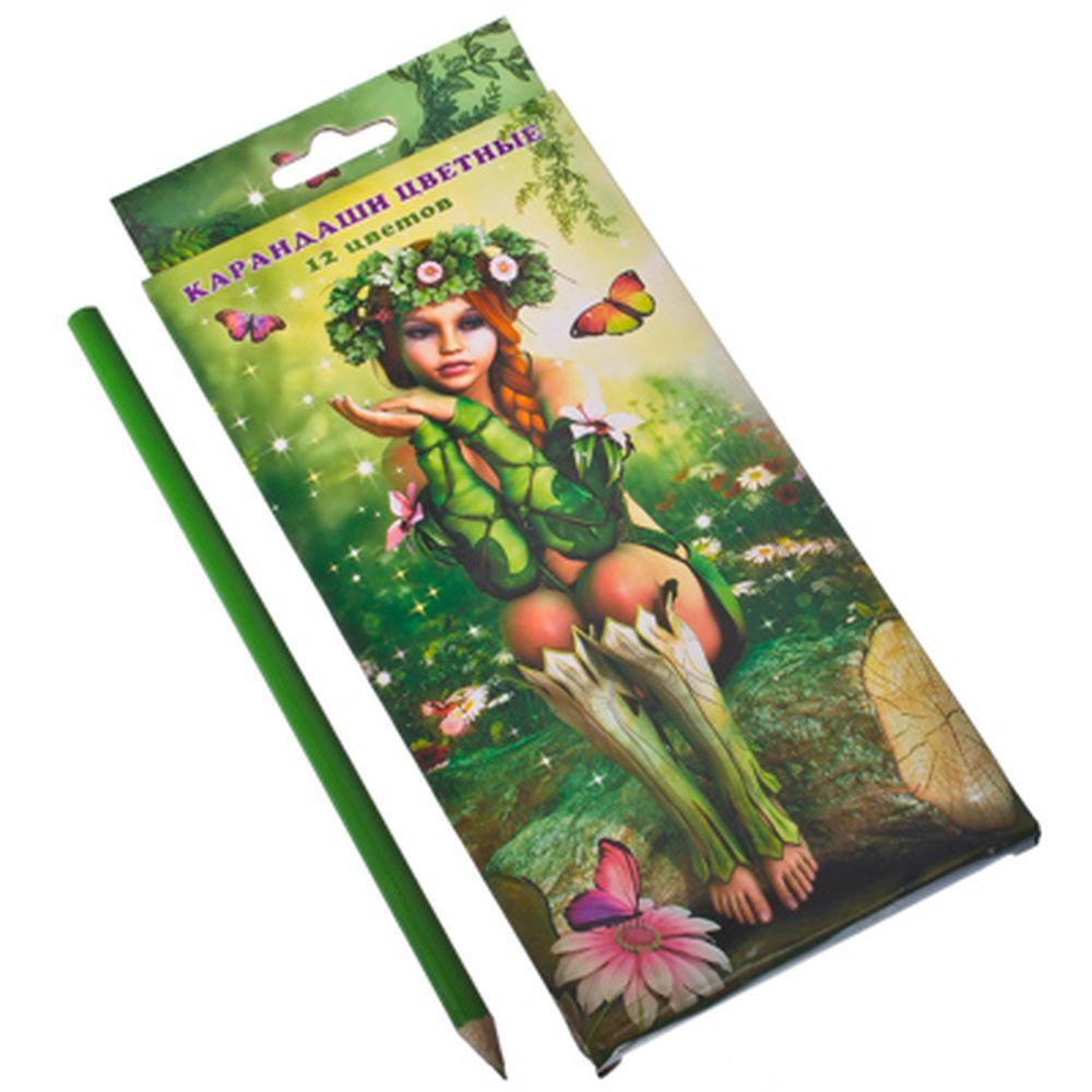 """Набор цветных карандашей """"Прекрасная Альва"""", 12 цветов"""