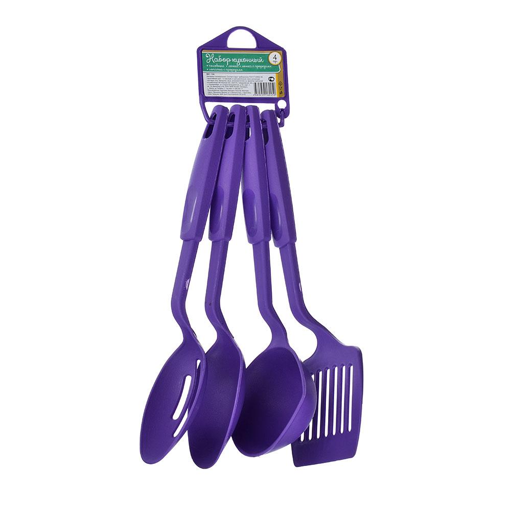 Набор кухонных принадлежностей 4 предмета, пластик, фиолетовый