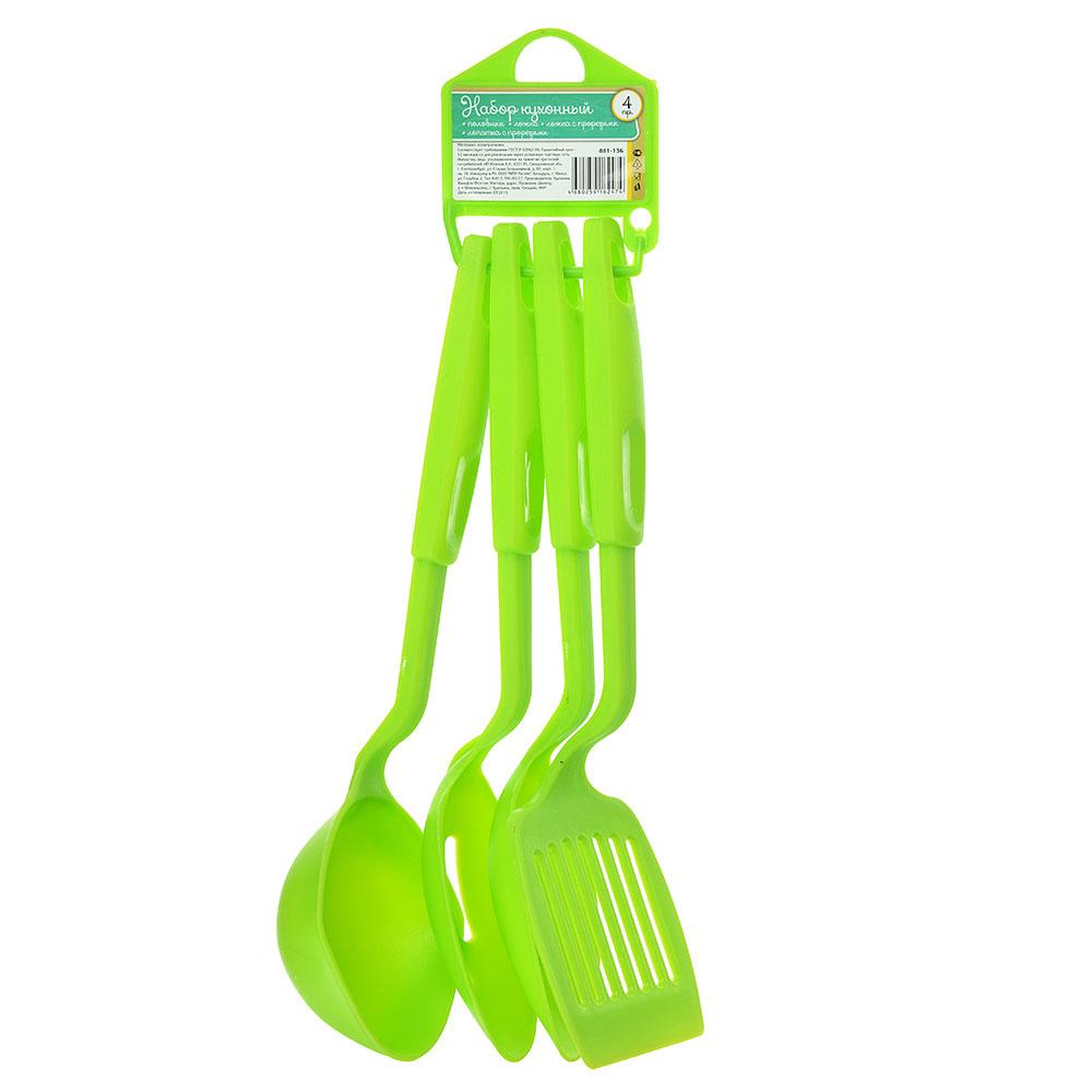 Набор кухонных принадлежностей 4 предмета, пластик, зеленый
