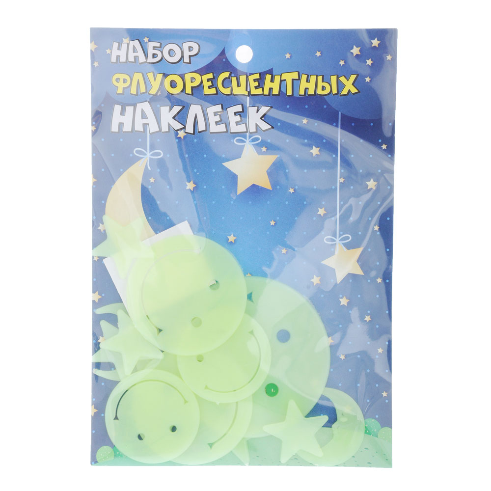 """Наклейки флуоресцентные """"Смайлы со звездами"""", 12шт, пластик"""