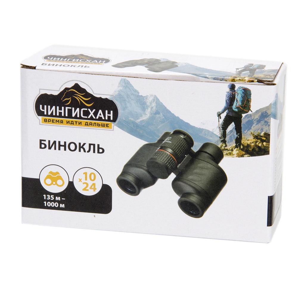 ЧИНГИСХАН Бинокль пластик, 10x24 135м/1000м, AXT1300