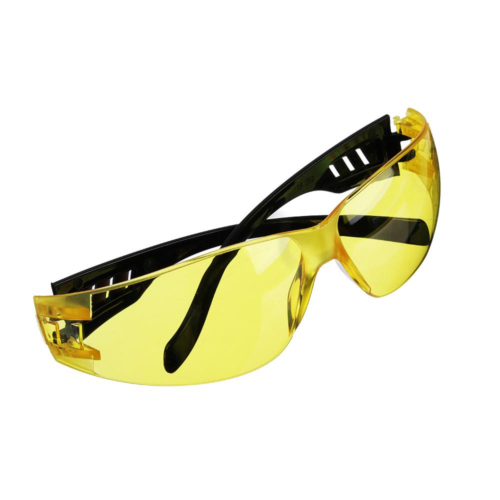 """Очки защитные """"Классик"""", поликарбонат, желтые"""