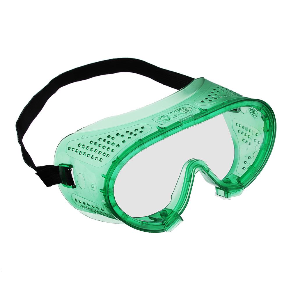 Очки закрытые слесарныес прямой вентиляцией, поликарбонат, ПВХ
