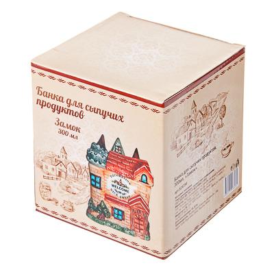 """Домики Банка для сыпучих продуктов, керамика, 300мл, """"Замок"""""""