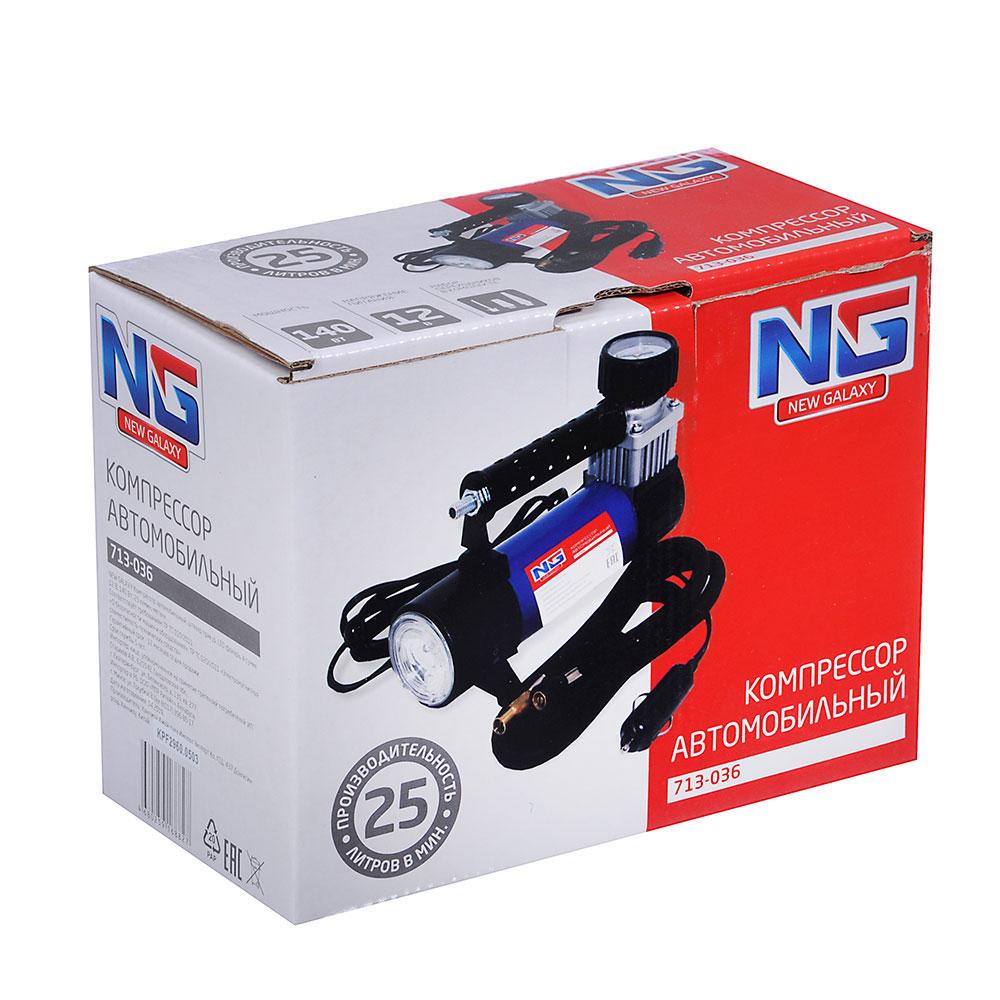 NEW GALAXY Компрессор автомобильный, штекер прикур, LED фонарь, в сумке 12V, 140W, 25 л/мин, металл