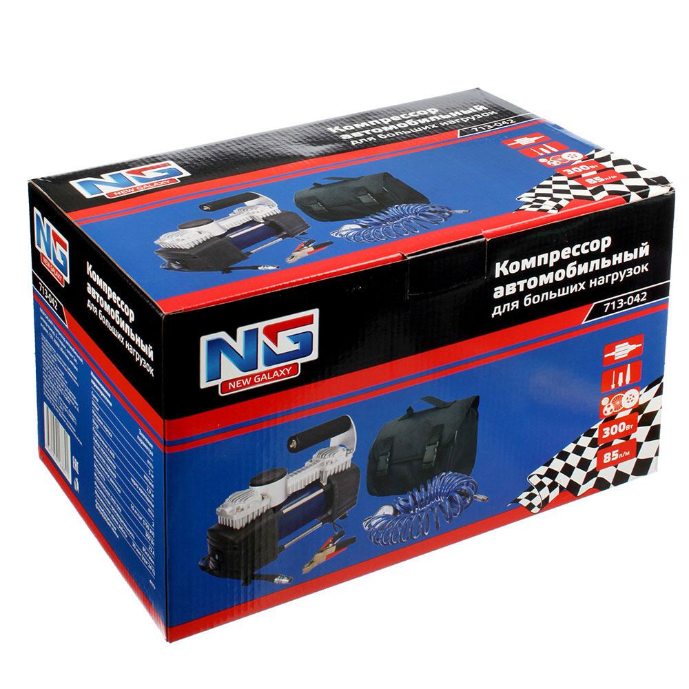 NEW GALAXY Компрессор автомобильный, крокодилы к АКБ, 2-х поршн, шланг 5м, в сумке, 12V, 300W, 85л/м