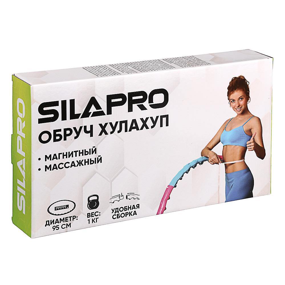 """Обруч, магнитный, массажный, 95 см, 1 кг, SILAPRO """"Хула Хуп"""""""