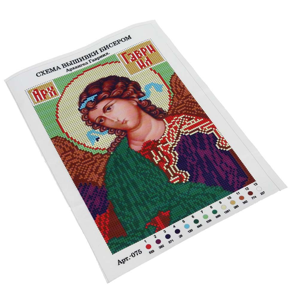 """Набор для вышивки бисером 20х29см """"Икона"""" (канва, бисер, игла), 4-10 дизайнов"""