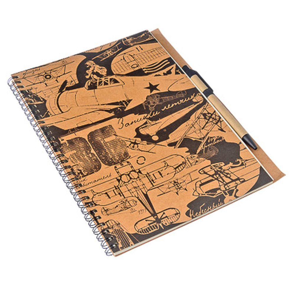 Тетрадь-премиум с ручкой 70 л., 25,5x17,5см, твердая обл., в линейку, дизайн 5