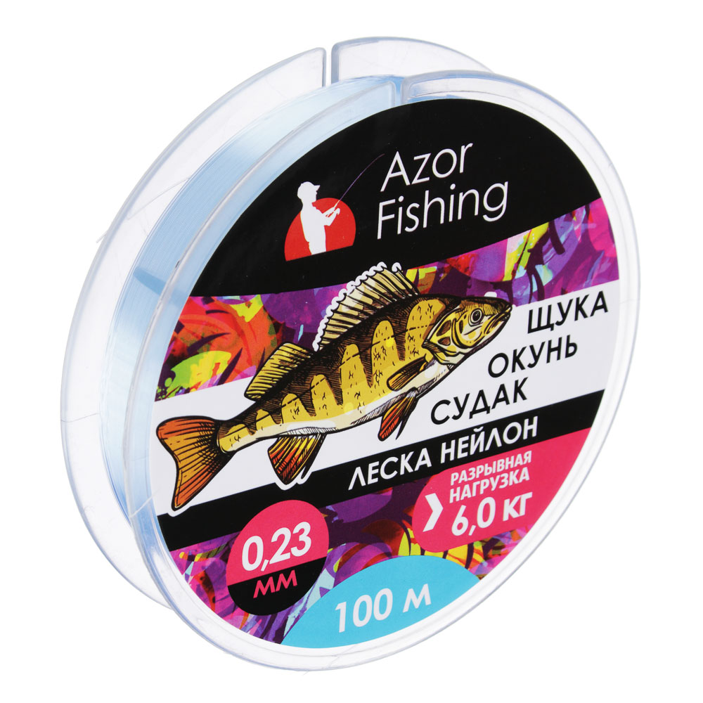 """AZOR FISHING Леска, нейлон, """"Окунь, Судак"""" 100м, 0,23мм, светло-голубая, разрывная нагрузка 6,0 кг"""