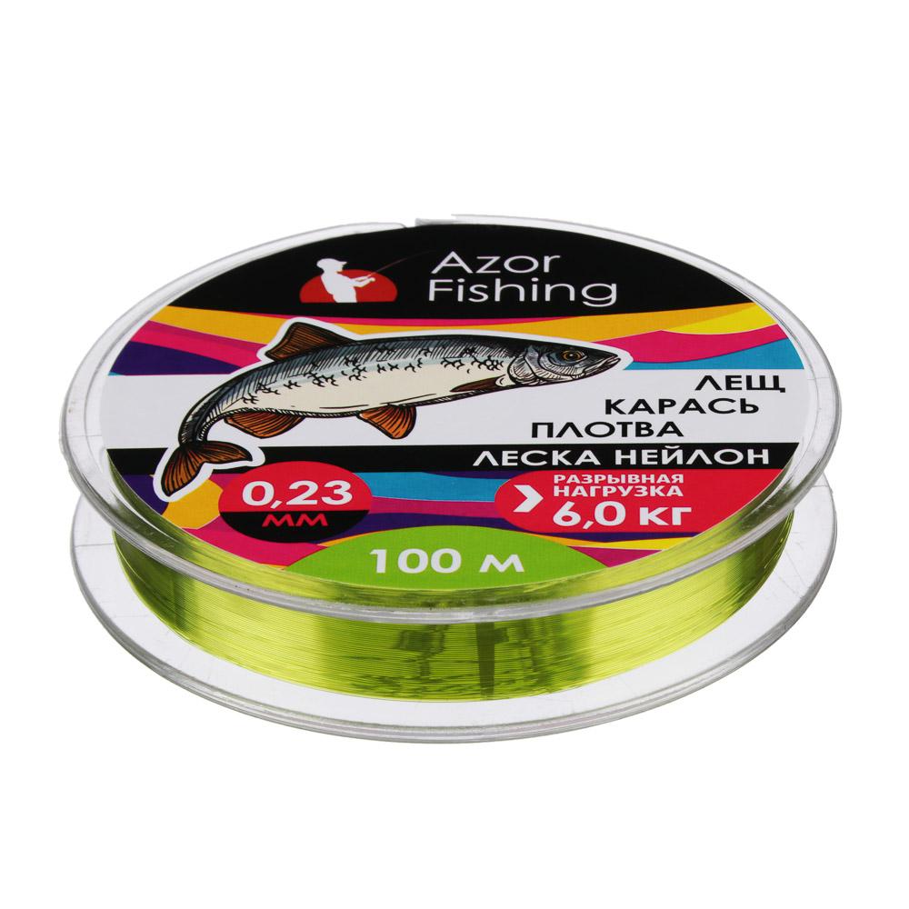 "AZOR FISHING Леска, нейлон, ""Карась, Плотва"" 100м, 0,23мм, зеленая, разрывная нагрузка 6,0 кг"