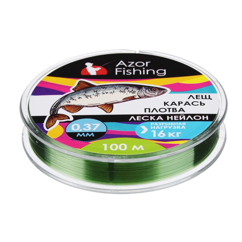 AZOR FISHING Леска, нейлон, «Карась, Плотва» 100м, 0,37мм, зеленая, разрывная нагрузка 16 кг