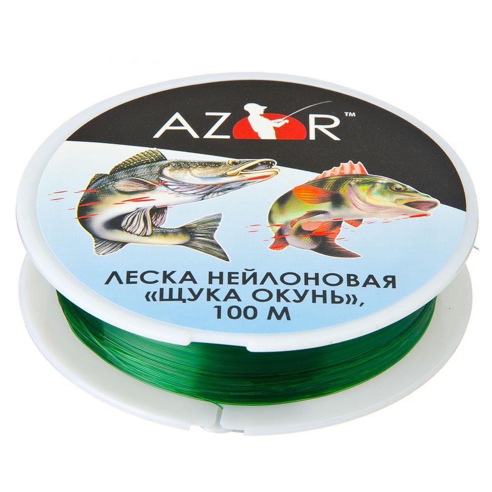 AZOR Леска, нейлон, «ЩукаОкунь» 100м, 0,32мм, светло-зеленая