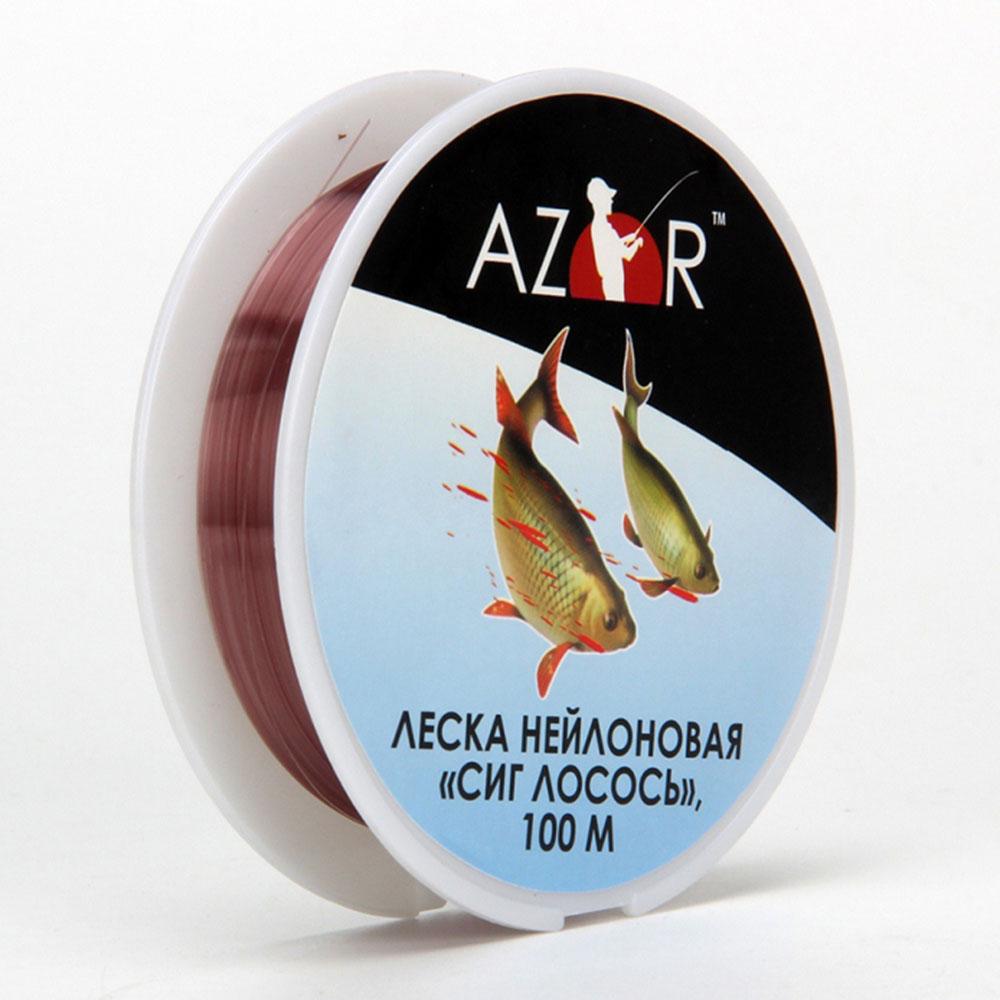 AZOR Леска, нейлон, «Сиг  Лосось» 100м, 0,2мм, светло-коричневая