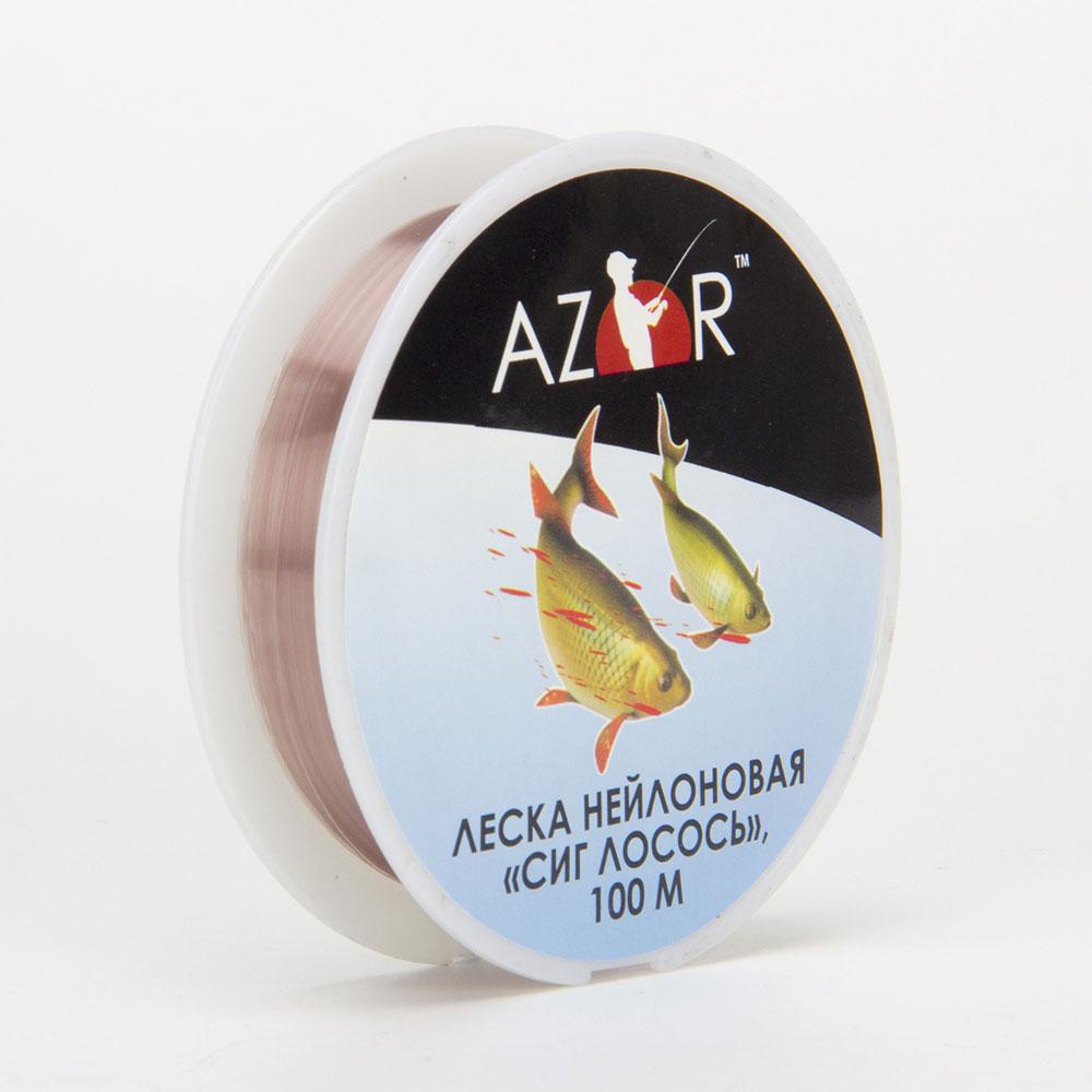 AZOR Леска, нейлон, «Сиг  Лосось» 100м, 0,28мм, светло-коричневая