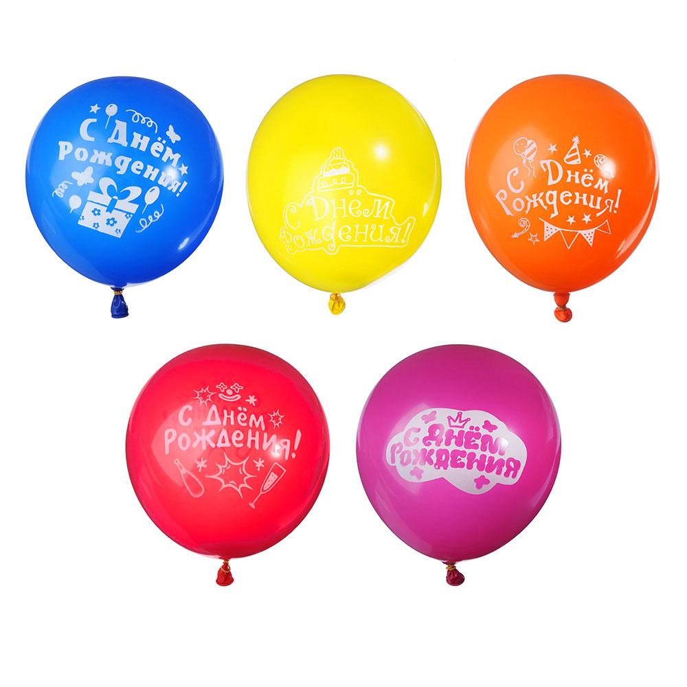 """Шары воздушные с рисунком 10шт, пастель, 12"""", 5 дизайнов, """"С днём рождения"""""""