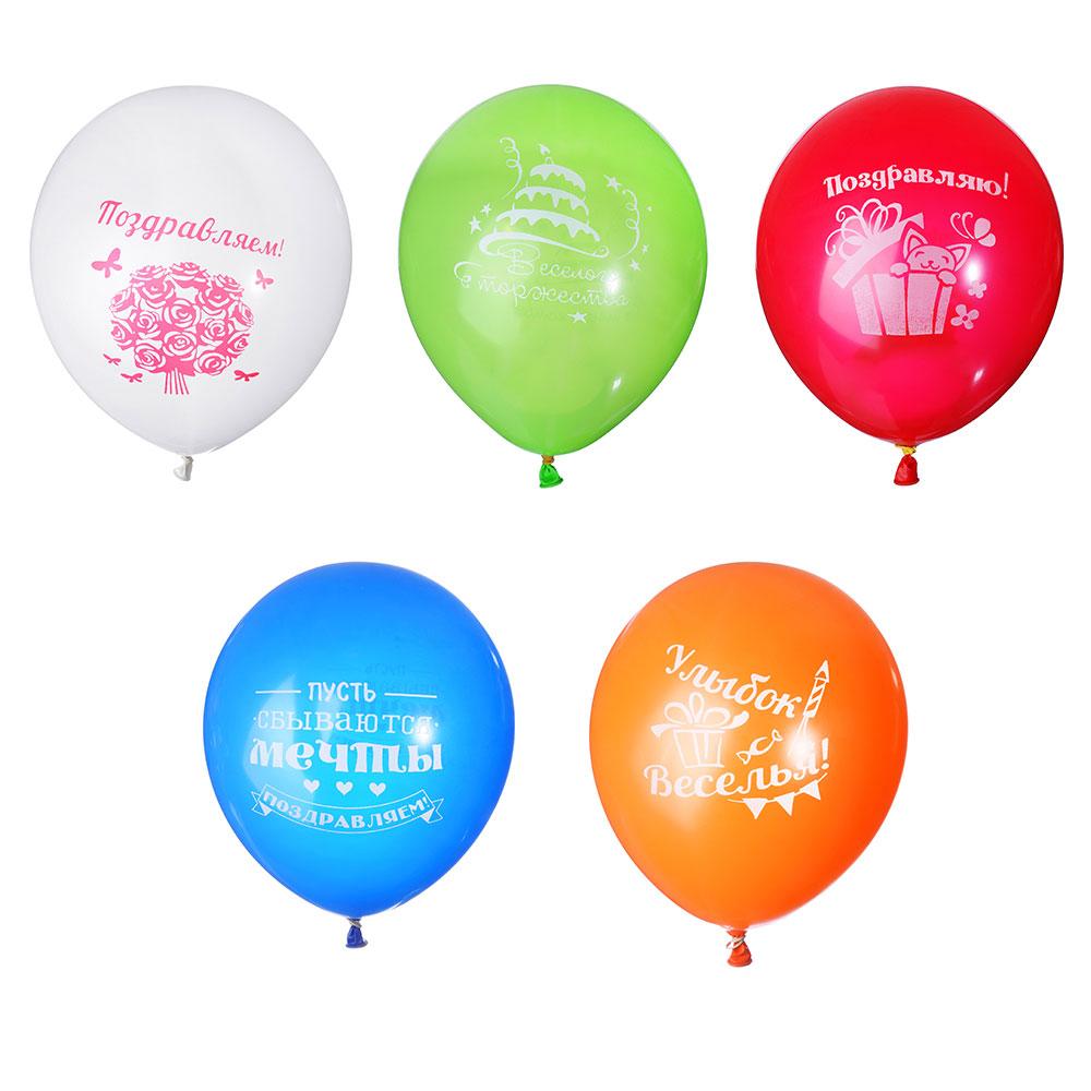 """Шары воздушные с рисунком 10шт, пастель, 12"""", 5 дизайнов, """"Поздравления"""""""