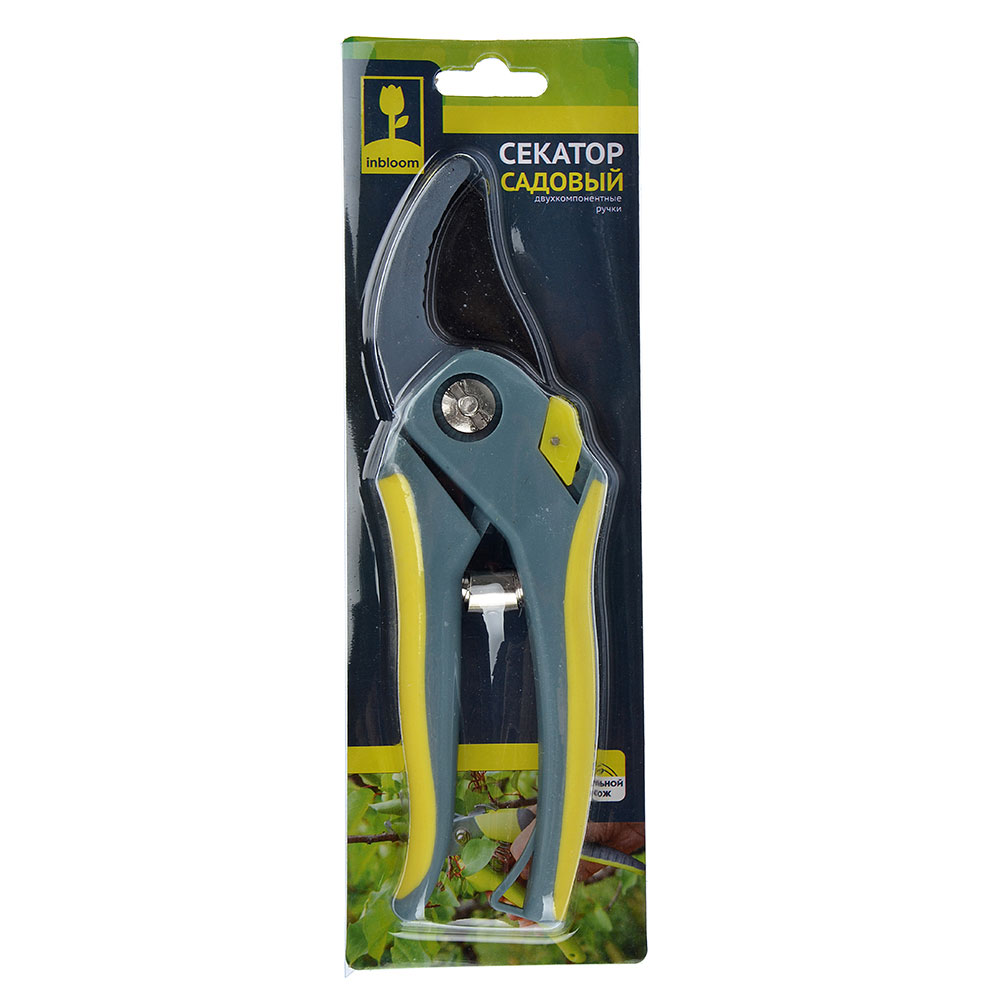 Секатор садовый, сталь, пластик, двухкомпонентные ручки, 20,5 см, INBLOOM