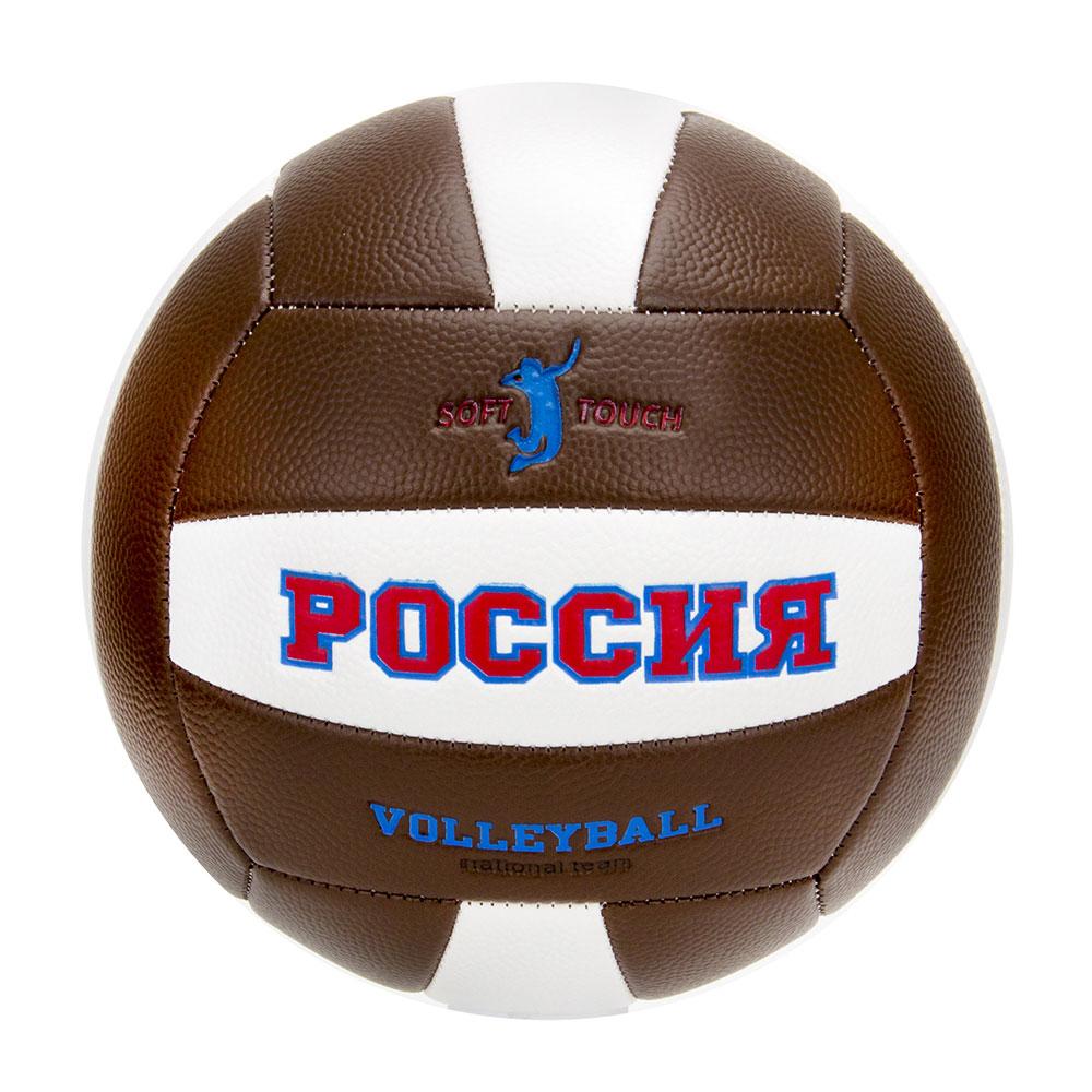 Мяч волейбольный, 2 сл, размер 5, 22 см, ПВХ, 2ВЛ-03