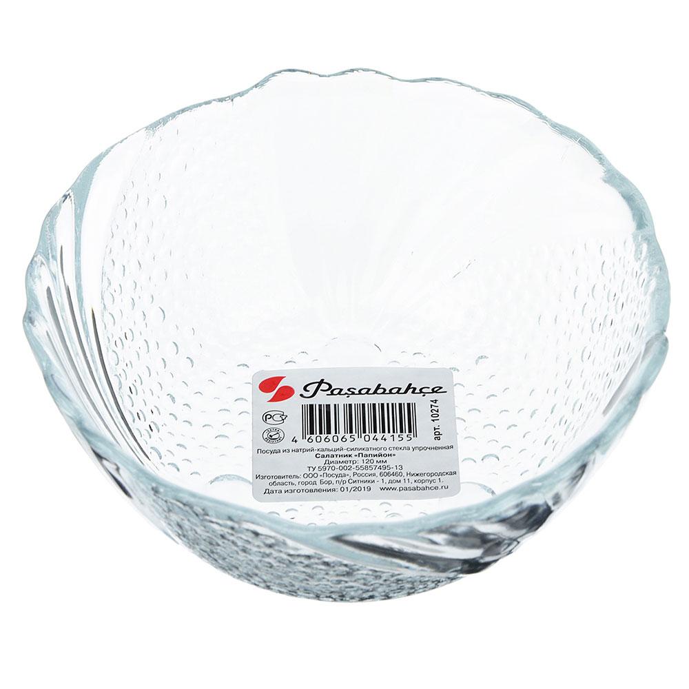 """Салатник d.12 см, стекло, PASABAHCE """"Папийон"""""""