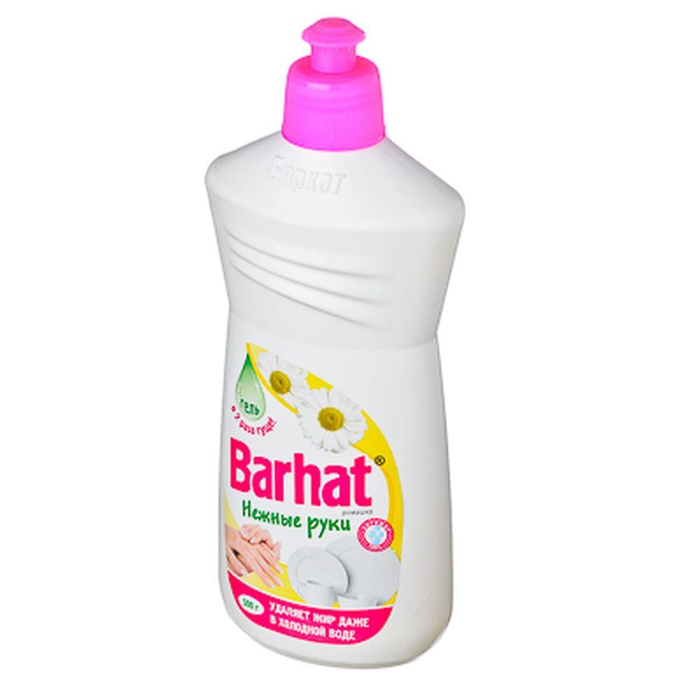 Средство для мытья посуды Бархат Нежные руки, ромашка, п/б 500мл, арт.Б-552