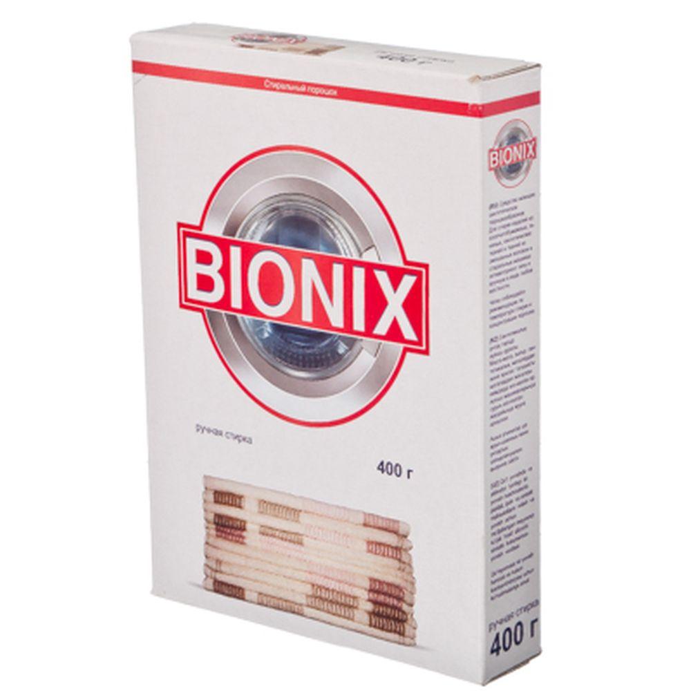 Стиральный порошок BIONIX 400гр, ручная стирка, к/у